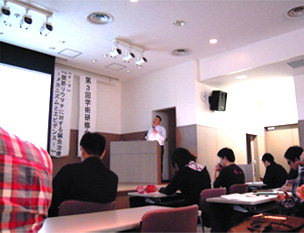 鍼灸師の先生方への講演会を行いました